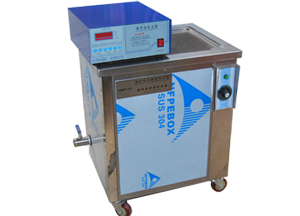 Dual-frequency-ultrasonic-cleaning-machine